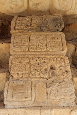 Ek'Balam - glyphs at acropolis