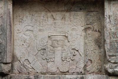 Chichen Itza - platform of venus