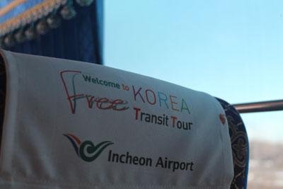 Free city tour!